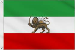 Drapeau Iran Ancien 90 x 150 cm