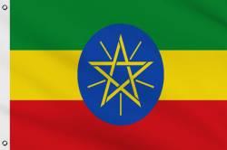 Drapeau Ethiopie 60 x 90 cm
